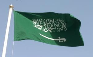 bender-arab-saudi
