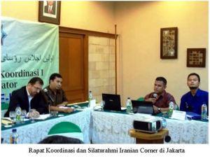 Rapat_Koordinasi_dan_Silaturahmi_Irian_Corner_di_Jakarta