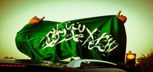 bendera saudi