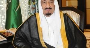 Raja Salman bin abdul aziz