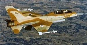 hoax israel bantu saudi serang syiah yaman