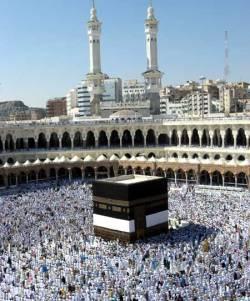masjidil+haram