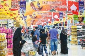ramadhan sibuk belanja