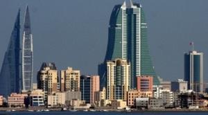 Bahrain Usir Dubes Iran